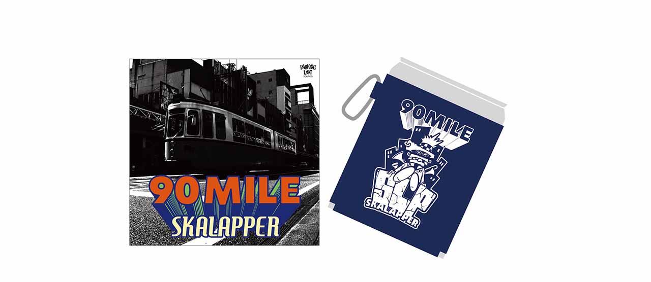 SKALAPPER 『PLS通販限定CD+カラビナ付きク―ジーセット』発売