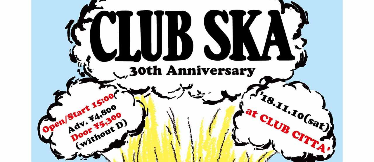 国内最高峰の老舗SKA(スカ)イベント「CLUB SKA」の30周年記念イベントが11月10日にこちらも30周年を迎えた「クラブチッタ川崎」で開催!!