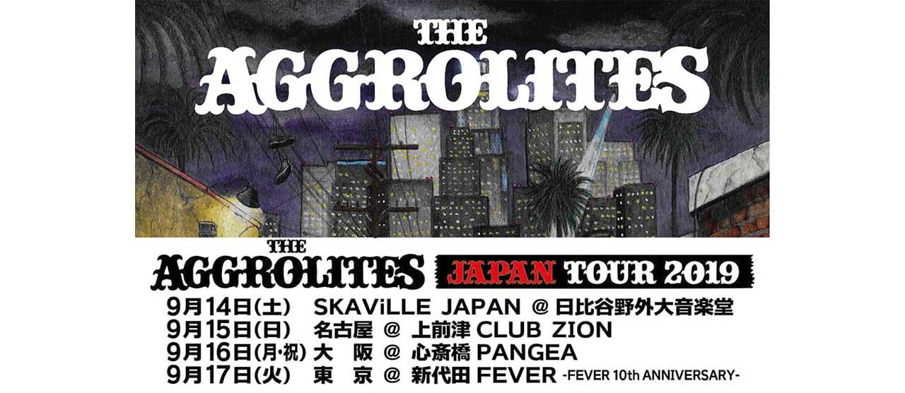 9月14日の『SKAViLLE JAPAN』の翌日から始まるツアー(15日名古屋、16日大阪、17日東京)の詳細が決定!チケット先行予約も受付開始!