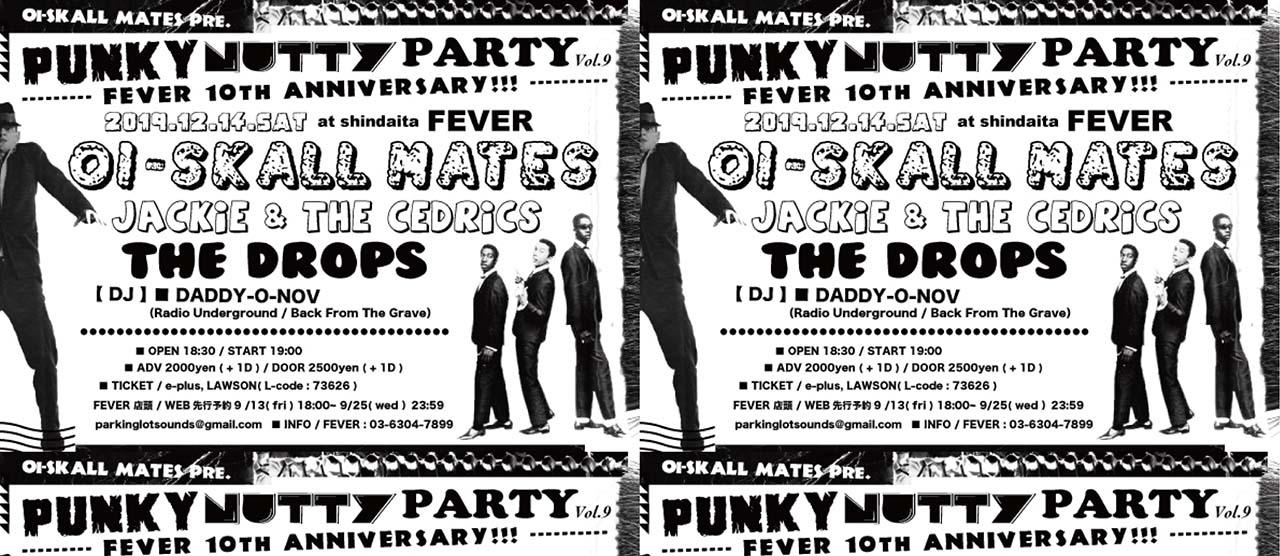 毎年恒例のOi-SKALL MATES pre 「PUNKY NUTTY PARTY」。今年は新代田FEVERの10周年を兼ねて、12月14日(土)に開催!