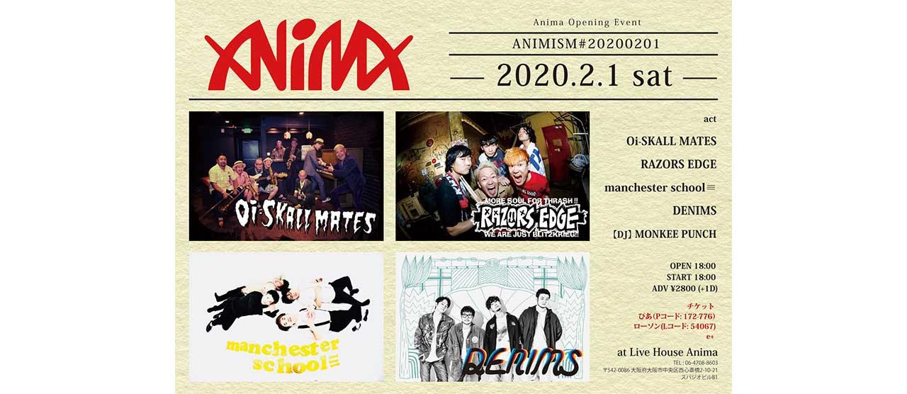 Oi-SKALL MATES 約2年半ぶりとなる大阪でのライブが決定!