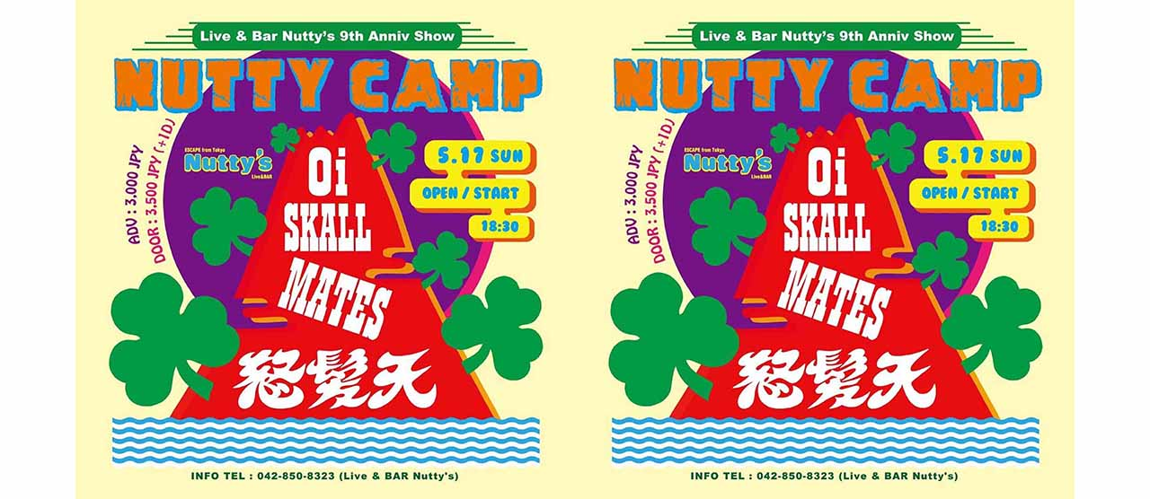 『Live & BAR Nutty's 9th Anniversary SHOW Nutty Camp』の延期公演が5/17に決定。