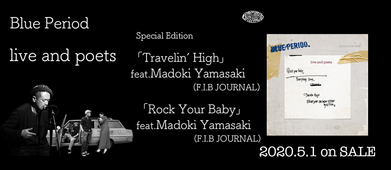 昨年リリースした1st Single 「Travelin' High」のリリースツアーより厳選した9曲を収録したライブ盤「live & poets」を5月1日にリリース!