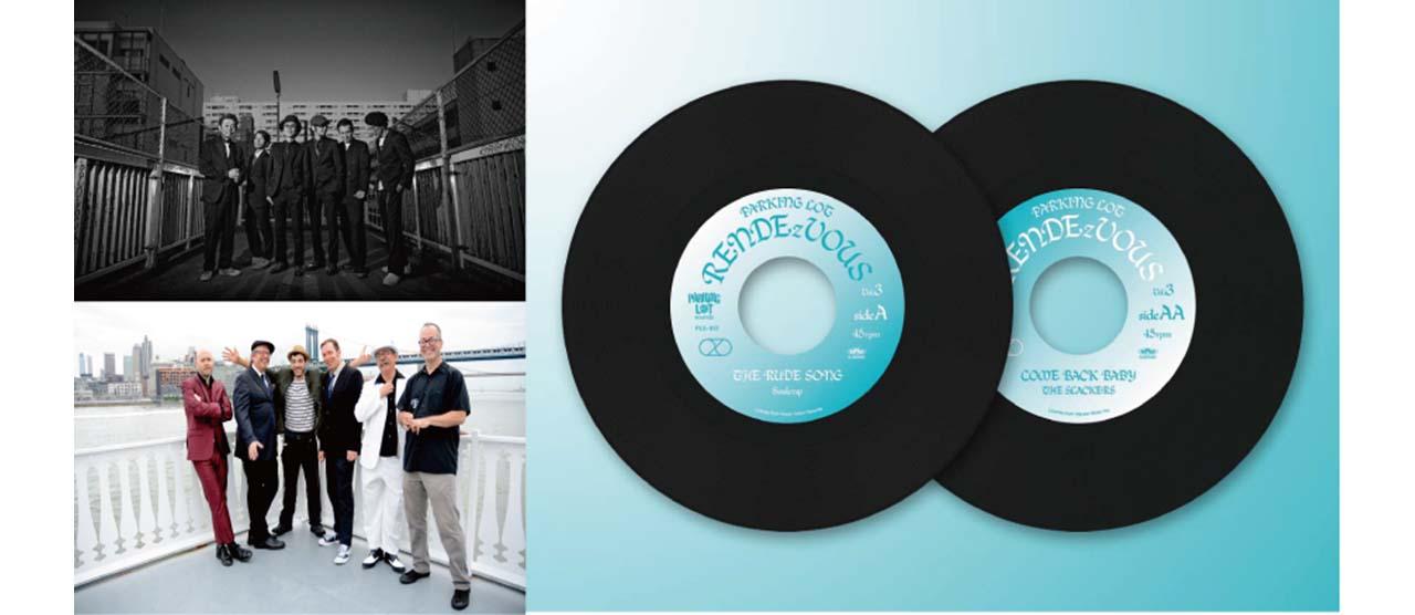 """PLSスプリットシリーズ'PARKING LOT RENDEzVOUS'第3弾は、全てのミュージック・ラヴァーズにオススメの要チェックアイテム!様々なシーンからリスペクトが捧げられる"""" Soulcrap""""と結成30 周年を目前に控えたNYC 発 レゲエ、スカの巨匠! """"THE SLACKERS""""の限定スプリット7インチシングルを9月25日に発売!"""