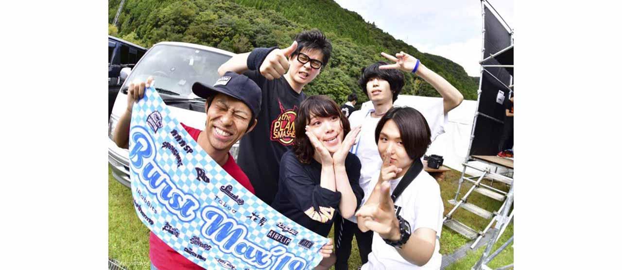新しい時代も変わらず突き進むのみ!今年、結成15周年を迎えた北陸・福井からスカパンクシーンを牽引するSKALAPPERが待望の新作「LOCAL SOUND EP」を1月20日にリリース!