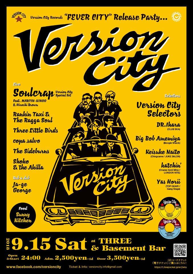 VC flyer